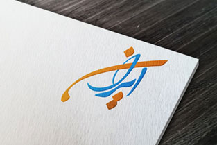 آموزش طراحی لوگوتایپ فارسی - لوگو 2